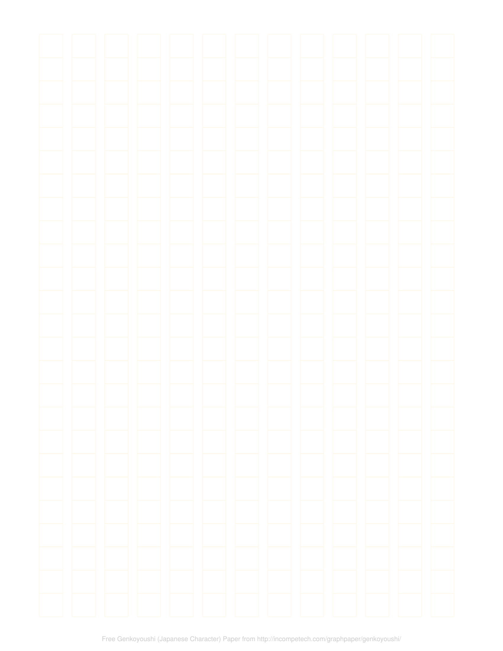 Free Online Graph Paper / Genkoyoushi (Japanese Character)